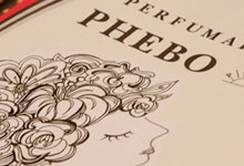 Phebo Perfumaria